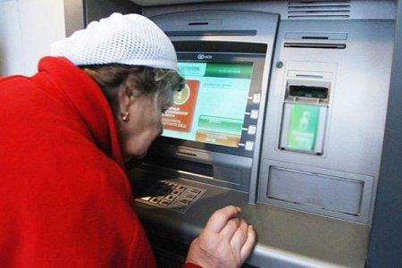 Pensiyalar nə qədər artacaq?