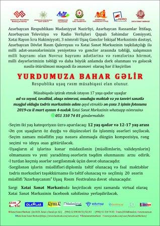 """""""YURDUMUZA BAHAR GƏLİR"""" adlı Respublika Uşaq Rəsm Müsabiqəsi elan edildi"""