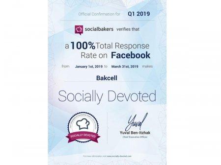 """Bakcell """"Facebook"""" üzərindən müraciətlərin cavablandırılmasında yüksək nəticə göstərib"""