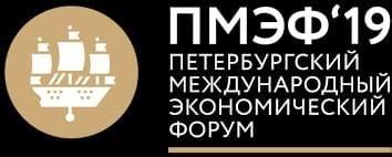 Sankt-Peterburq Beynəlxalq İqtisadi Forumu iqtisadiyyat və biznes dünyasında unikal bir hadisədir