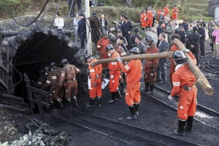 Çində 11 şaxtaçı dağıntı altında qalıb