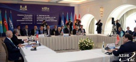 TÜRKPA-nın plenar iclasında Bakı Bəyannaməsi qəbul olunub