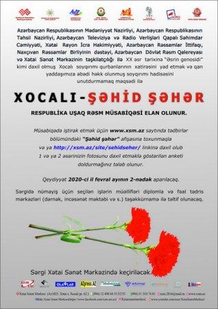 """""""XOCALI - ŞƏHİD ŞƏHƏR"""" adlı respublika uşaq rəsm müsabiqəsi elan edilir"""