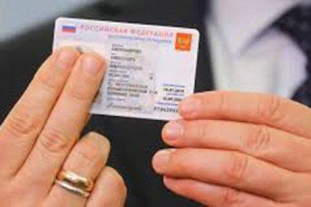 Elektron pasportlar veriləcək - Rusiya vətəndaşlarına
