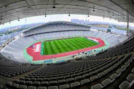 Türkiyə kubokunun keçiriləcəyi stadion açıqlandı