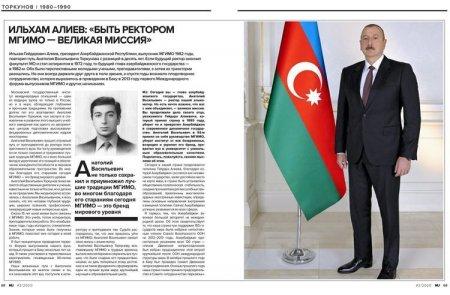 """İlham Əliyev: """"MDBMİ-nin rektoru olmaq böyük missiyadır"""""""
