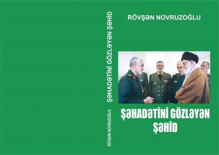 Azərbaycan-İran dostluğu davam edir