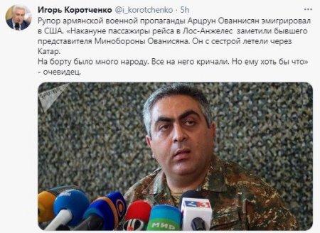Arsurun Ovannisyan ABŞ-a qaçıb - İqor Korotçenko