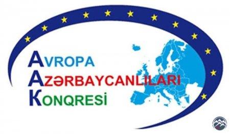 Beynəlxalq konfransda azərbaycanlılara qarşı törədilmiş soyqırım aktları müzakirə edilib