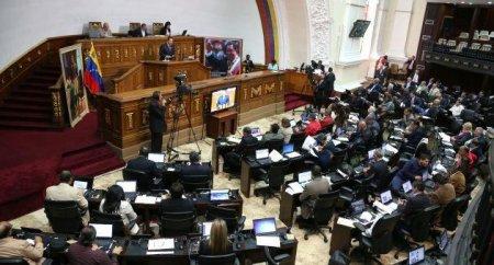 Venesuela parlamenti koronavirusa görə işini dayandırdı