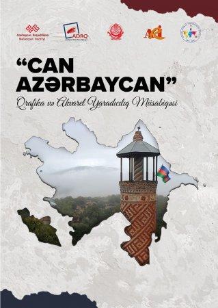 """""""Can Azərbaycan"""" Respublika yaradıcılıq müsabiqəsinin qalibləri müəyyənləşib."""
