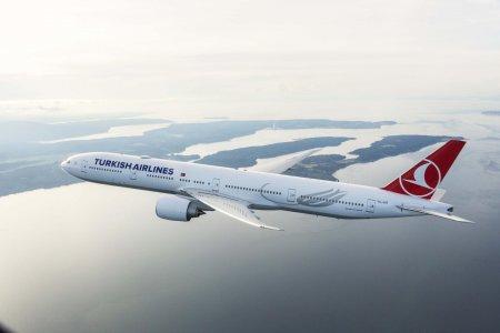 Türk Hava Yolları Əfqanıstana planlı uçuşları ləğv edib